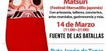 cartel-matsuri_web-724x1024-724x357